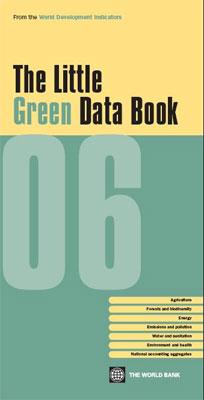 Малая Зеленая книга Всемирного банка (изображение с сайта disc.server.com)