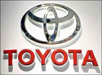 Логотип компанії Toyota (ілюстрація з сайту www.max-tob.front.ru)