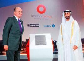 Король Испании Хуан Карлос и наследный принц Абу-Даби шейх Моххамед бин Зайед аль-Нахайян